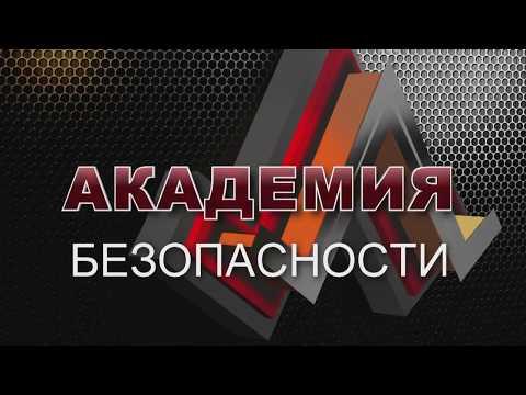 """Программа """"Вектор Безопасность"""" эфир СТС Магнитогорск"""