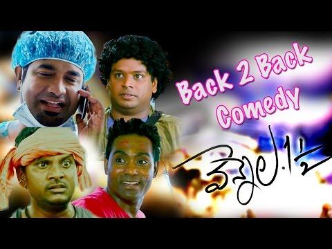 Vennela One And Half Movie Back To Back Comedy Scenes || Vennela Kishore, Thagubothu Ramesh