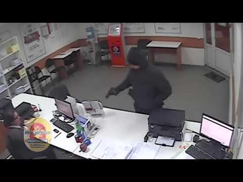 2018 03 13 вооружённый налёт на офис микрозайма