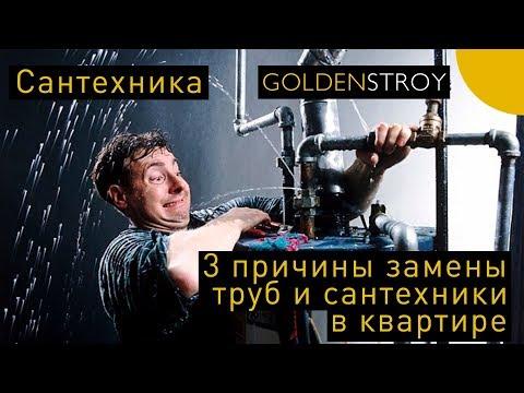 Меняем радиаторы в доме серии П-68из YouTube · Длительность: 6 мин7 с