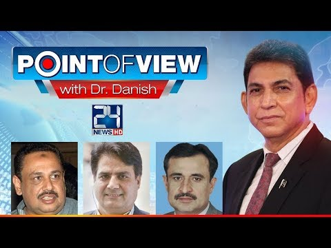 Point Of View - 18 January 2018 - 24 News HD