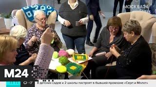 """Собянин подписал постановление о социальных выплатах """"детям войны"""" - Москва 24"""