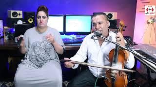 GRATUIT TÉLÉCHARGER ROUICHA SAMITA MP3