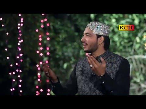 Sohna Chan Chrya M Imran Ayoub