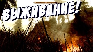 SKYRIM - Скайрим Специальное Издание #3 ВЕТРЕНЫЙ ПИК!