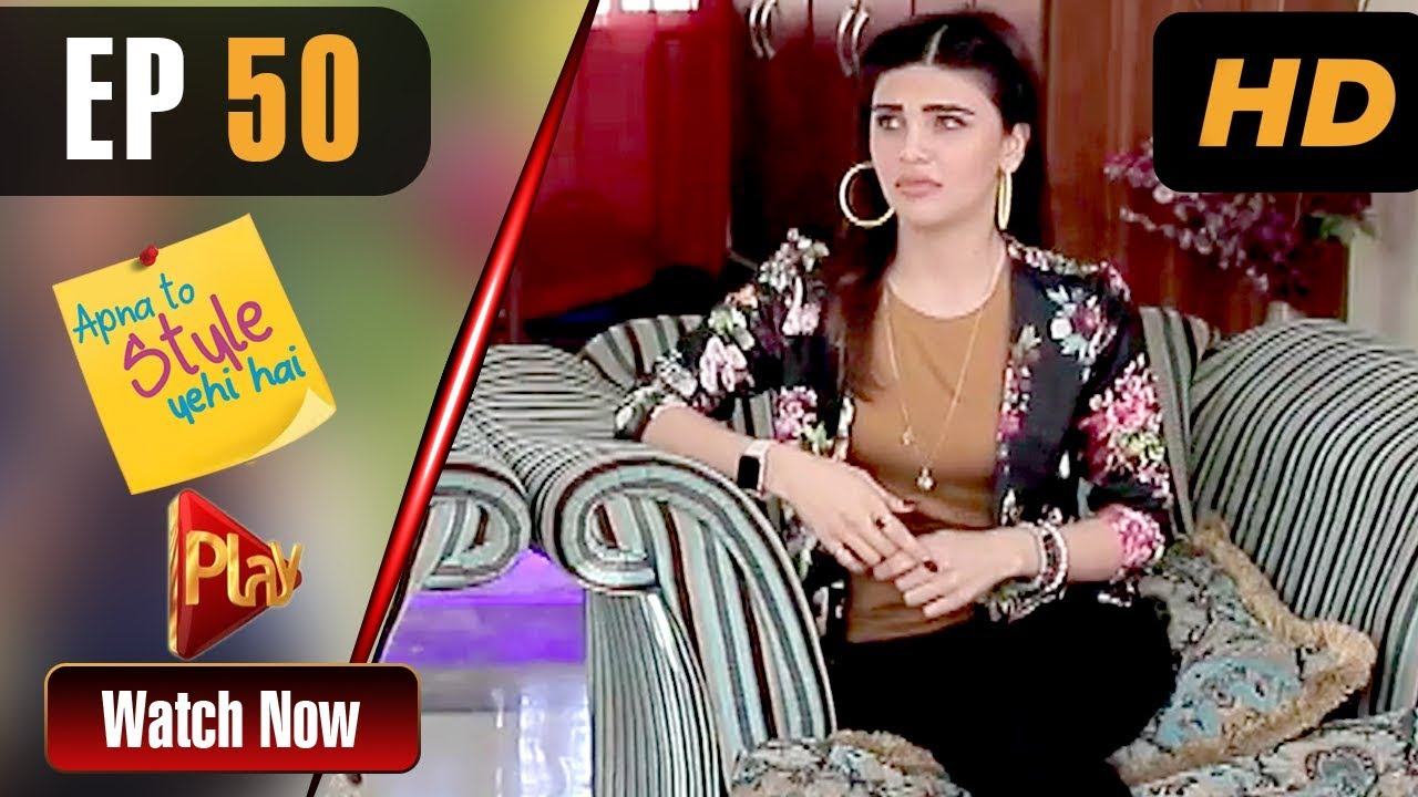 Apna To Style Yehi Hai - Episode 50 Play Tv Mar 30