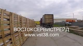 ВСТ погрузка битум бокс контейнер