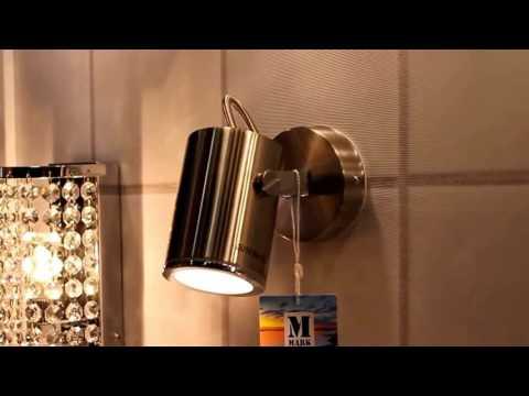 настенные светильники и бра фото