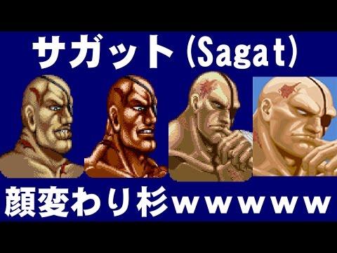 サガット(Sagat) - SUPER STREET FIGHTER II(SNES)