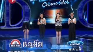 中國夢之聲 20130615 組合之夜 王偉忠點評鼻血狂流 高清版]
