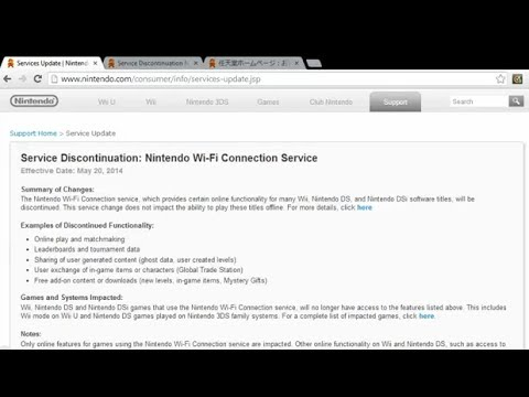 ANNOUNCEMENT: Nintendo Wi-Fi Connection (WFC) is SHUTTING DOWN on May 20th, 2014!