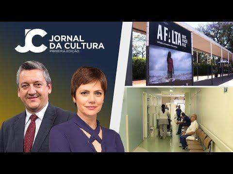 Jornal da Cultura 1ª Edição | 24/09/2018