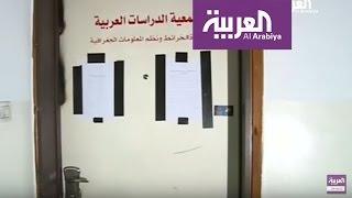 الاحتلال يغلق مكتب الخرائط العربية في القدس الشرقية