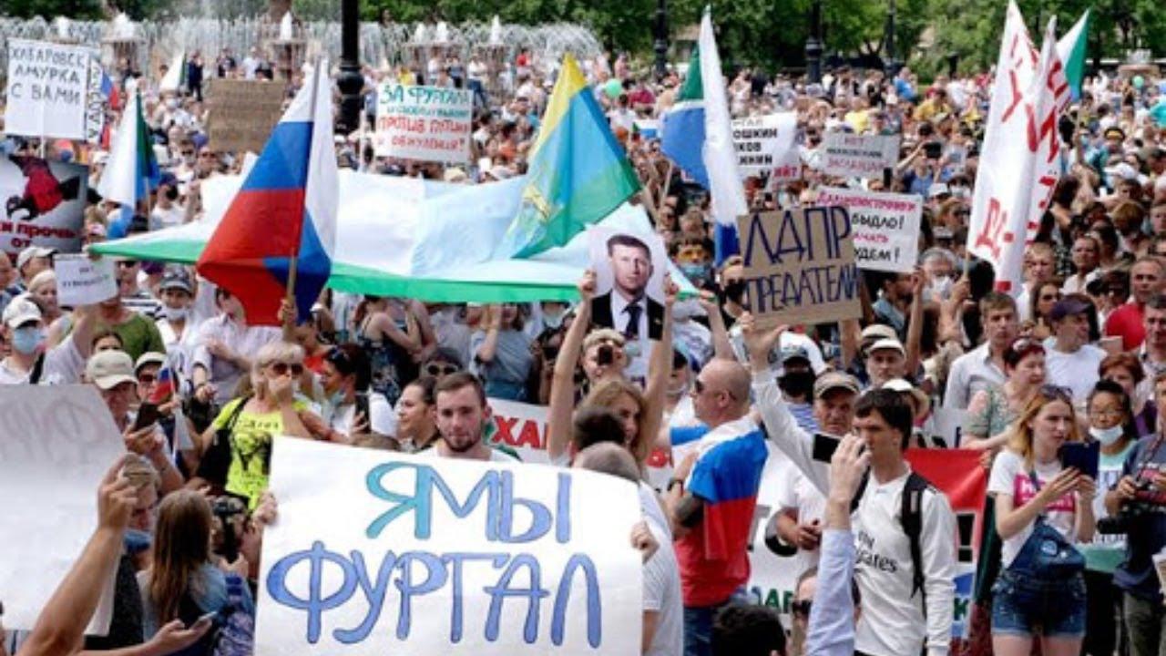 20 дней проходят митинги в Хабаровске в поддержку Сергея Фургала. live 30.07.2020