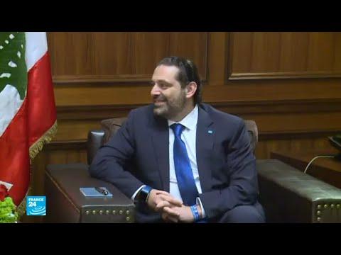 صعوبات وتحديات تواجه الحريري لتشكيل الحكومة  - نشر قبل 2 ساعة