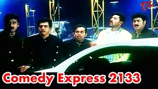 Comedy Express 2133 | Back to Back | Latest Telugu Comedy Scenes | #ComedyMovies