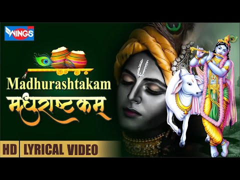 Download Madhurashtakam | मधुराष्टकम् | Krishna Bhajan | Very Beautiful Krishna Songs | Krishna Songs
