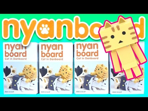 Nyanboard ~ Cat in Danboard - Kawaii Surprise Blind Bags/Boxes
