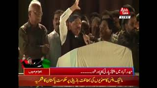 qaim ali shah Funny Jalsa ||Zero Point sUBscribe our channel GUys ||