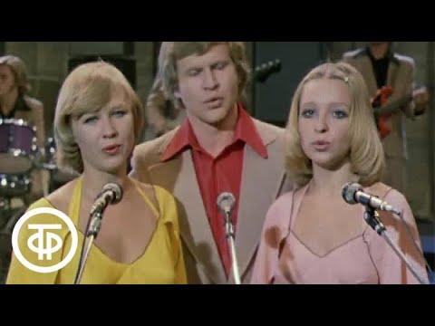 "ВИА ""Оризонт"". Песня ""Калина"" (1977)"