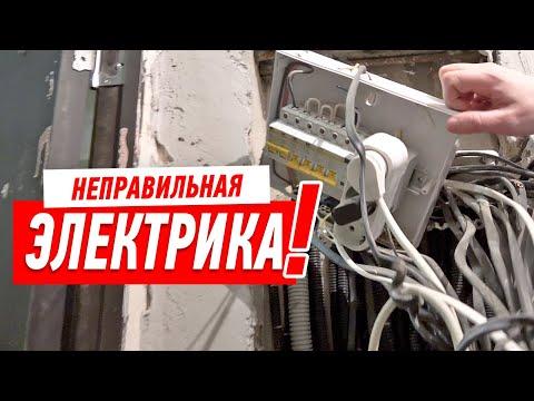 Сайт своими руками электрика
