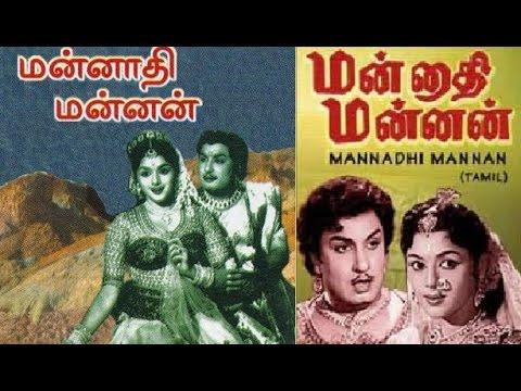 Mannadhi Mannan Full Movie