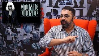 مراجعة بالعربي لفيلم Atomic Blonde | فيلم جامد