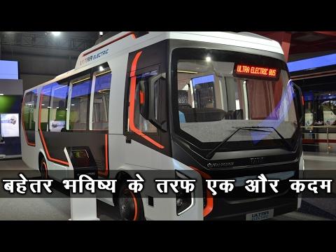 Tata Ultra Electric Bus : Pollution less Future of India's Public Transport