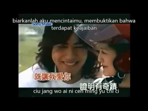 Jang Wo Ai Ni (lirik Dan Terjemahan)