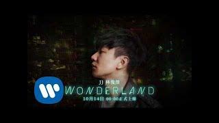 林俊傑 JJ Lin 《Wonderland》Official Teaser 2