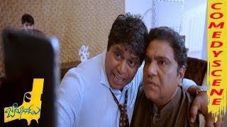 Roller Raghu Comedy With Zakir Hussain - Jadoogadu Movie Scenes