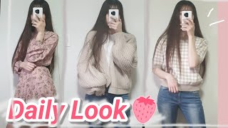 가성비 갑!! 159cm 에이블리 봄 패션하울 #아우터…