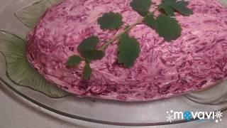 Салат под шубой с изюминкой!