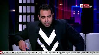 الحياة اليوم - محمد عدوية: أقول انا تاجك وسلطانك للمدام وولمصر