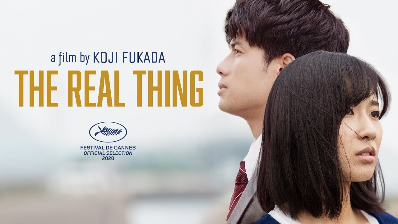 Movie of the Day: The Real Thing (2020) by Koji Fukada