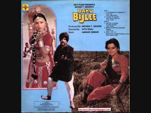 Bach Ke Rahiyo - Daku Bijlee 1986) Full Song HD