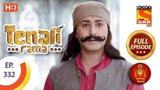 Tenali Rama - Ep 332 - Full Episode - 15th October, 2018 | Navratri Special