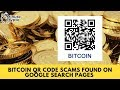 How to Accept Bitcoin by Printing QR Code - YouTube
