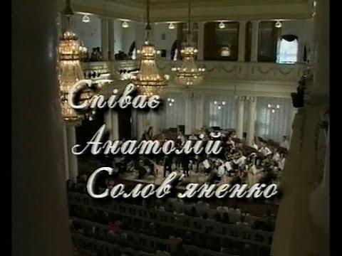 Solovyanenko Концерт італійської музики LIVE