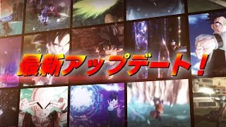 PlayStation(R)4/ Nintendo Switch(TM)「ドラゴンボール ゼノバース2」/「エクストラパック第1弾/新たなる宇宙編パック」PV