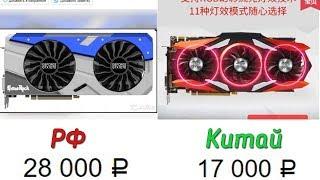 Железо с Авито или из Китая: где выгоднее? thumbnail