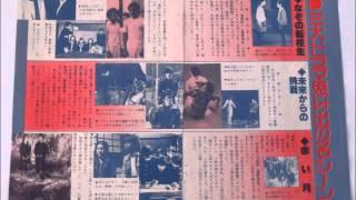 1977年(昭和52年)9月29日放送、NHK少年ドラマ「幕末未来人」の最終回...