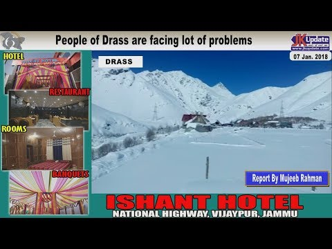 Jammu Kashmir News Round Up 07  Jan 2018
