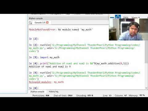 Python Programming Tutorial - 23 thumbnail