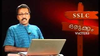SSLC Orukkam-Physics Part 06
