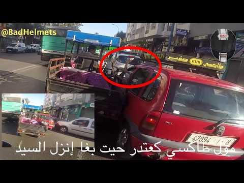 DAILY OBSERVATION #9: Course effrénée  de triporteurs dans les rues de Casablanca