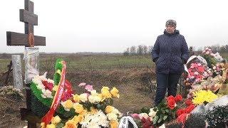 Лебедянский садист снимал свою жертву на ее телефон