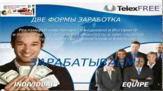 Интернет Заработок В Казахстане