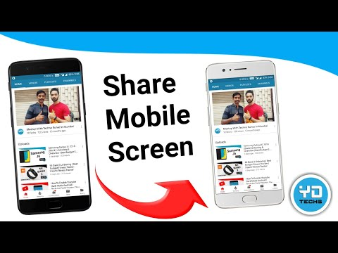 Share your Phone Screen With Another Phone    Inkwire App   Mobile Screen Mirror Best Android App