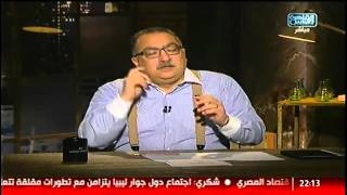 """فيديو  إبراهيم عيسى ساخرًا من """"لقاء السيسي بالشباب"""": أنا توهت مني"""